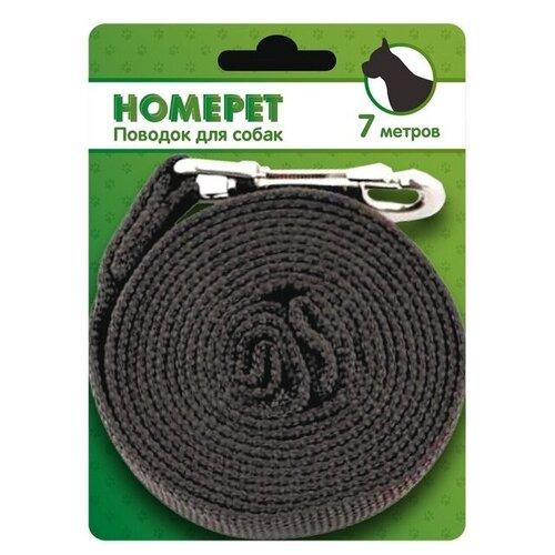 Фото - Поводок для собак Homepet 5125365/5125389 черный 7 м 25 мм поводок для собак homepet простроченный 52108 черный 1 2 м 8 мм