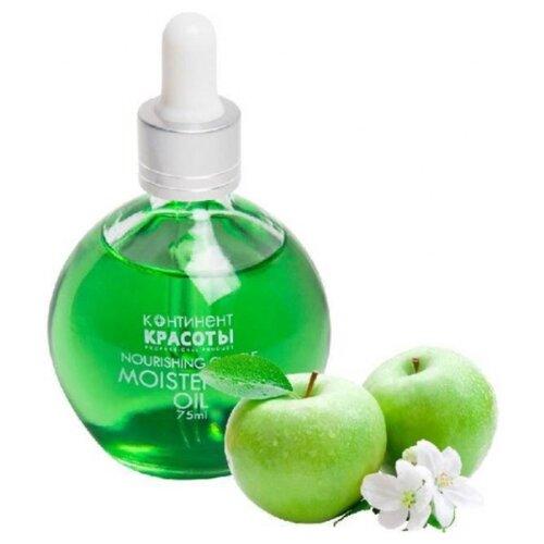 Масло Континент красоты для кутикулы Зеленое яблоко, 75 мл