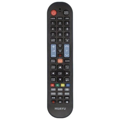 Пульт универсальный Huayu URC1398 (HRM1505) для телевизоров Samsung