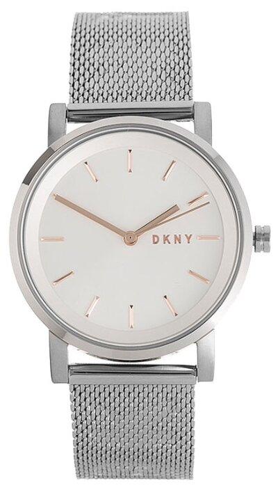 Стоимость часы dkny часа ломбарды в смоленске 24