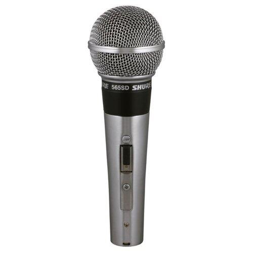 Микрофон Shure 565SD, серебристый