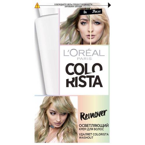 L\'Oreal Paris Colorista Remover крем для волос осветляющий для удаления Colorista Washout, 60 мл