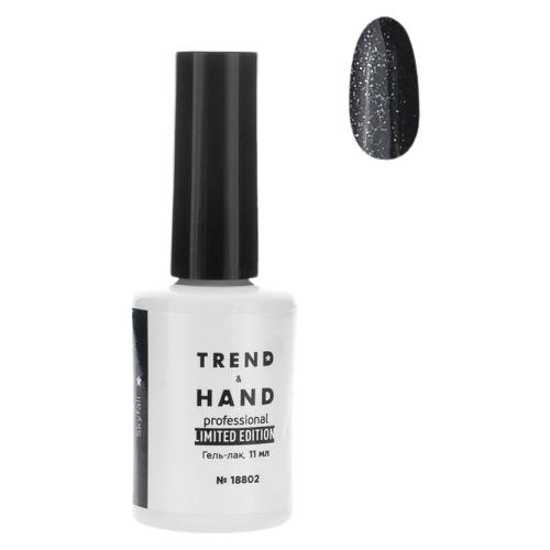 Купить Гель-лак для ногтей Trend&Hand Limited Edition, 11 мл, 18802 Skyfall