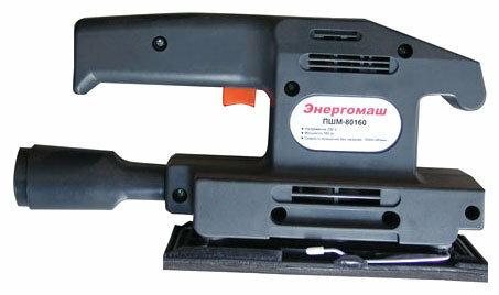 Плоскошлифовальная машина Энергомаш ПШМ-80160