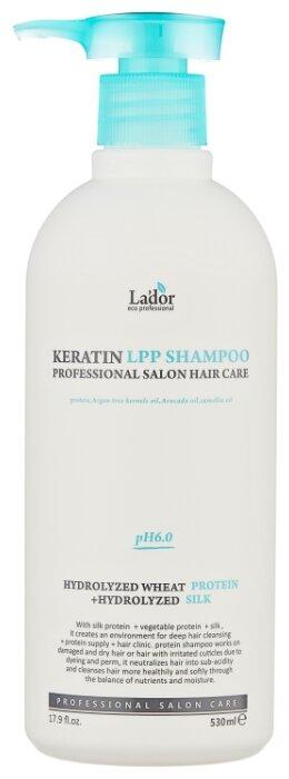 Шампунь Lador Keratin LPP Shampoo 150 мл
