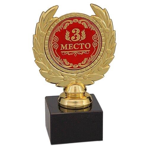 Кубок Комус 3 место, 13 см