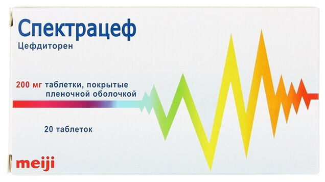 Спектрацеф таб. п/о плен. 200мг №20