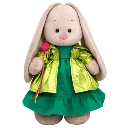 Купить Мягкая игрушка Зайка Ми в блестящем плаще 32 см, Мягкие игрушки