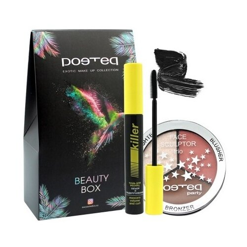 Poetea Набор для макияжа Beauty Box №9519