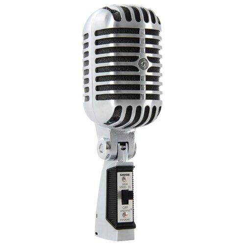 Микрофон Shure 55SH II, серебристый