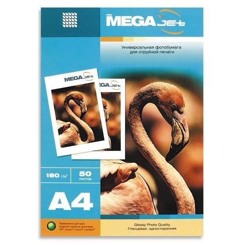 Фотобумага ProMEGA для цветной струйной печати, А4, 180 г, глянцевая, пачка 50 листов (48021)