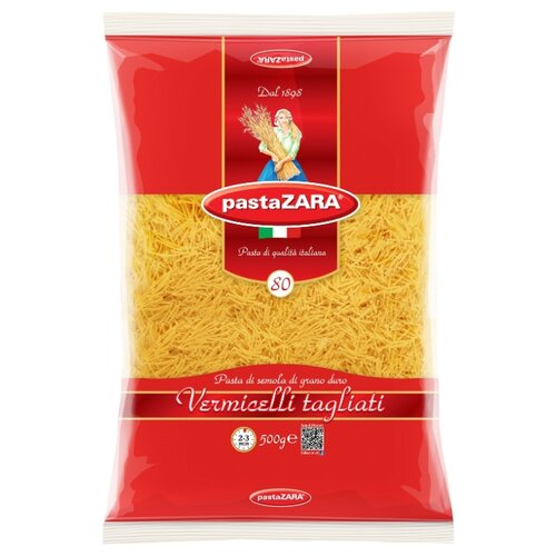 Pasta Zara Вермишель 080 Vermicelli tagliati, 500 г zara larsson zara larsson so good 2 lp