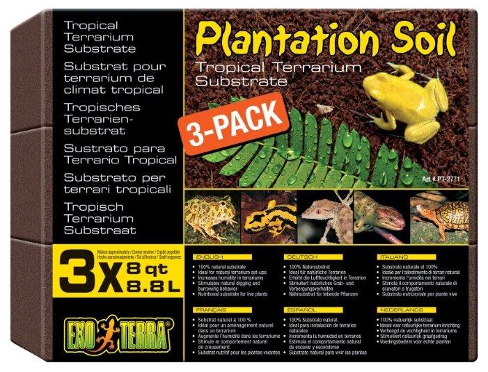 Грунт Exo Terra Plantation Soil 3