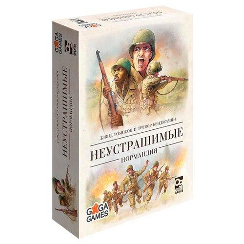 Купить Настольная игра GAGA Неустрашимые: Нормандия, Настольные игры