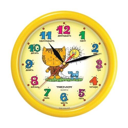 Часы настенные кварцевые Тройка Котенок 21250290 желтый.