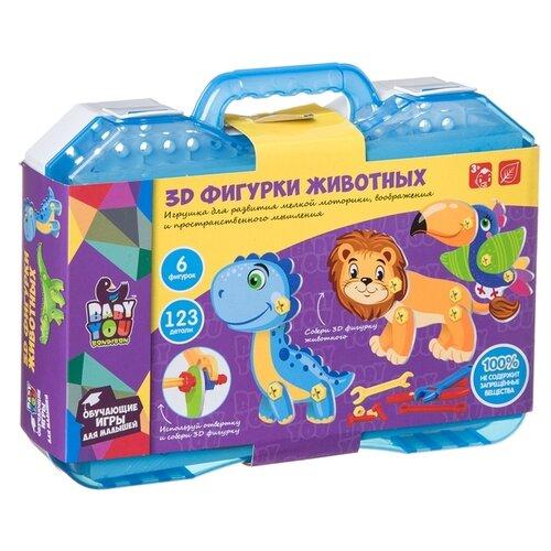 Мозаика для малышей Bondibon, 3D фигурки животных, с отверткой, в чемоданчике (ВВ4621)