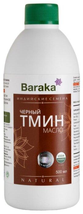 Baraka Масло черного тмина, пластиковая бутылка