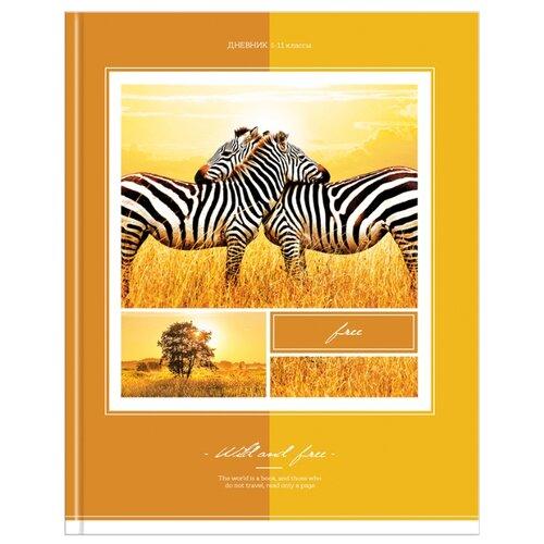 Купить ArtSpace Дневник школьный Животные. В мире животных желтый, Дневники