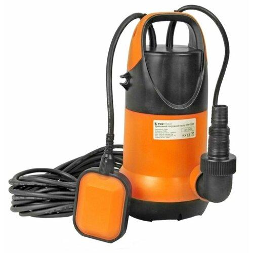 Дренажный насос FoxWeld DPP-750F (750 Вт) дренажный насос sturm wp9775s 750 вт