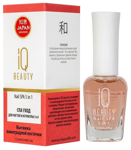 СПА средство для ногтей и кутикулы IQ Beauty Nail SPA 5 in 1