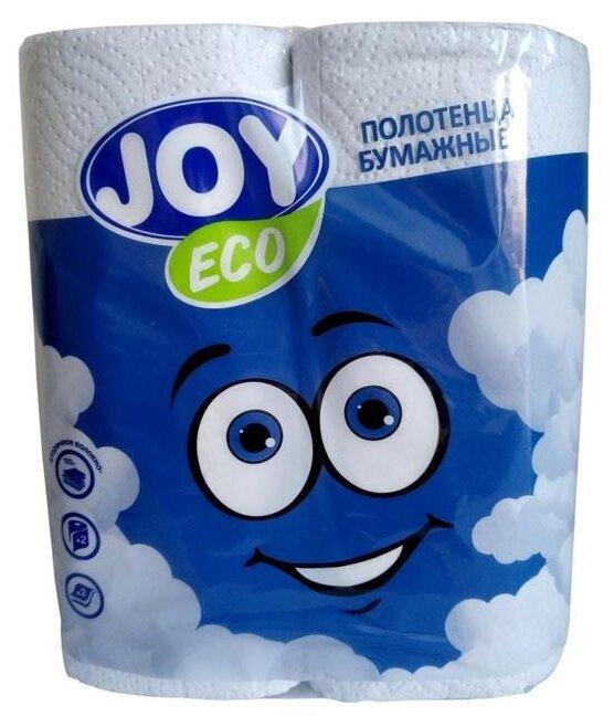 Полотенца бумажные JOY Eco белые двухслойные 2 рул.