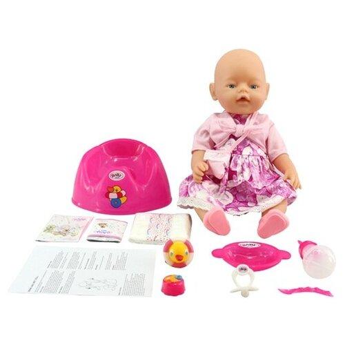 Купить Интерактивный пупс Kari с аксессуарами, 40 см, BT266970, Куклы и пупсы