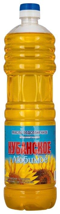 Кубанское любимое Масло подсолнечное нерафинированное