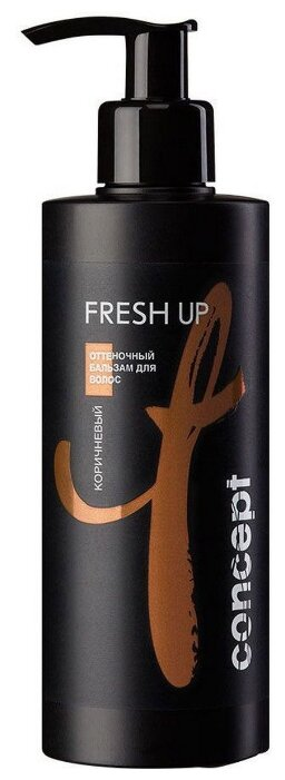 Бальзам Concept Fresh Up для коричневых оттенков