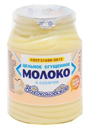 Сгущенное молоко Волоконовское цельное с сахаром 8.5%, 380 г