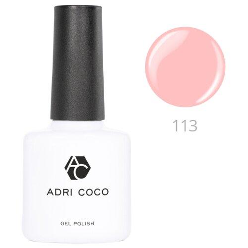 Гель-лак для ногтей ADRICOCO Gel Polish, 8 мл, оттенок 113 розовый кварц
