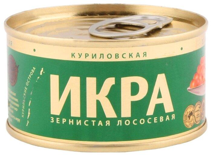 Русский Рыбный Мир Икра красная лососевая Куриловская