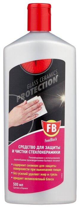 FeedBack Средство для защиты и чистки стеклокерамики 500 мл.