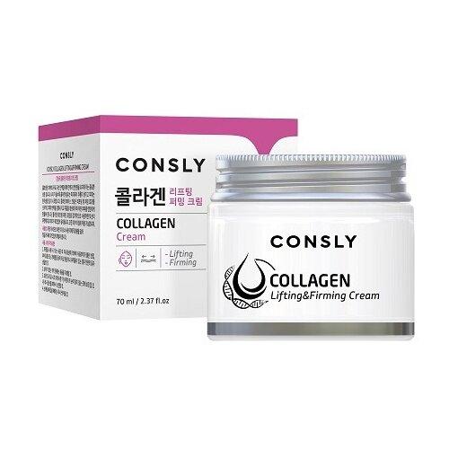 Consly Collagen Lifting & Firming Cream Крем-лифтинг для лица с коллагеном, 70 мл