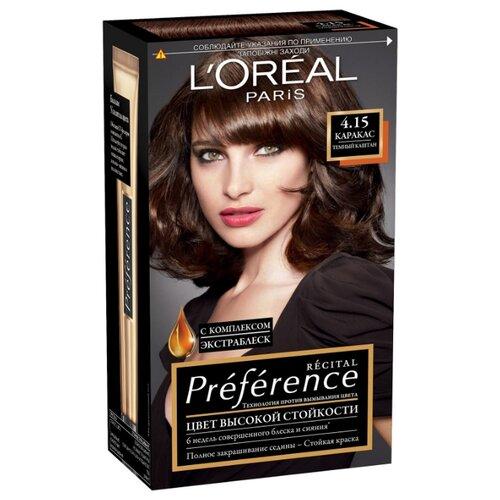 LOreal Paris Recital Preference стойкая краска для волос, 4.15, КаракасКраска<br>