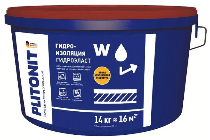 Мастика Plitonit ГидроЭласт 14 кг