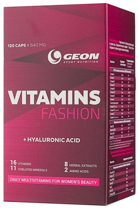 Geon Fashion Vitamins 120 cap (120 капс)