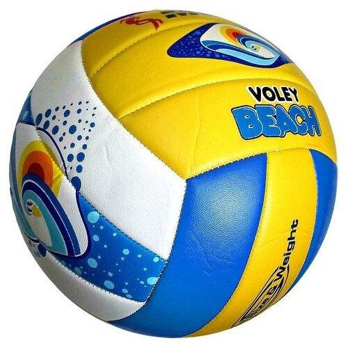 Волейбольный мяч Meik 511 синий