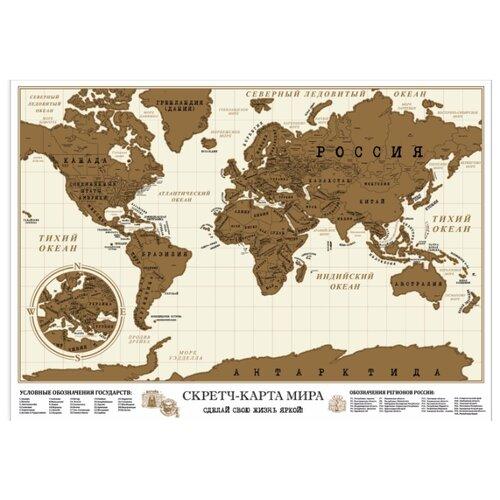 Купить Gift Development Скретч-карта мира (23001), Карты