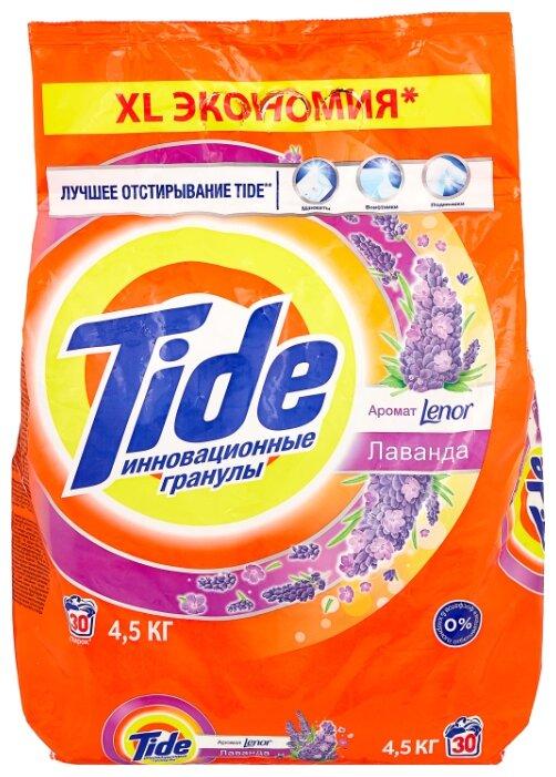 Стиральный порошок Tide Lenor Лаванда (автомат) — купить по выгодной цене на Яндекс.Маркете