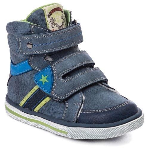Ботинки playToday размер 23, серый/синий