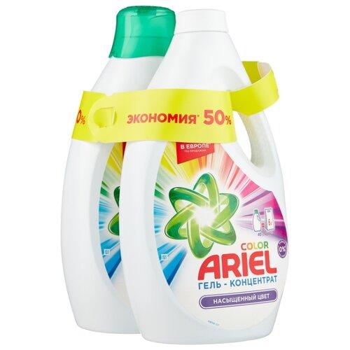 Гель Ariel Color Бандл 2 шт х 2.6 л