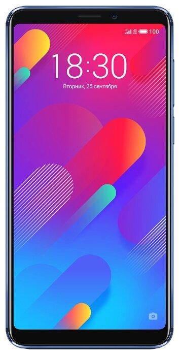 Смартфон Meizu M8 — стоит ли покупать? Выбрать на Яндекс.Маркете