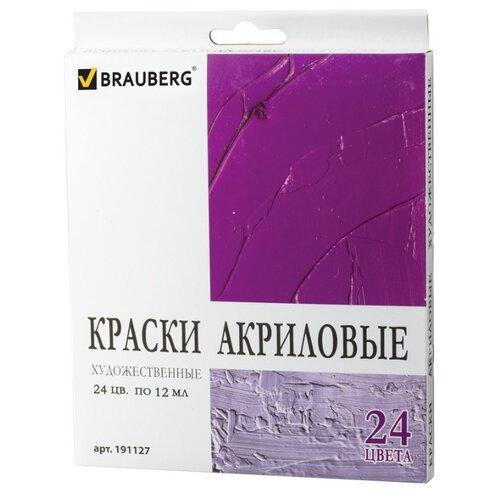 BRAUBERG Краски акриловые 24 цвета х 12 мл (191127)Краски<br>