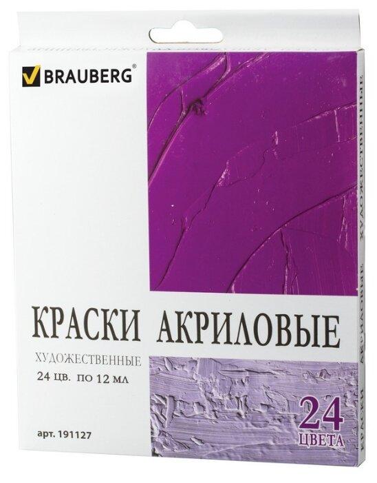 BRAUBERG Краски акриловые 24 цвета х 12 мл (191127)