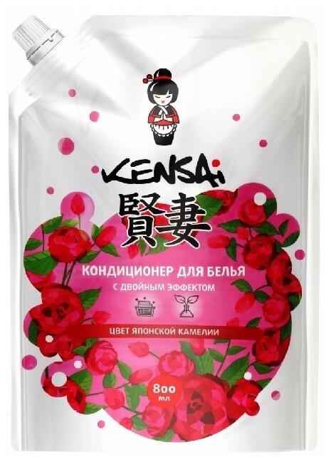 Кондиционер для белья Цвет японской камелии Kensai