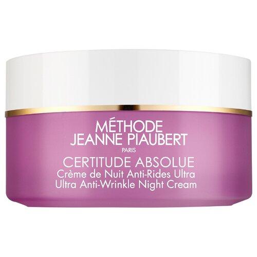 Methode Jeanne Piaubert Certitude Absolue Ultra Anti-Wrinkle Night Cream Ночной крем для лица против морщин, 50 мл méthode jeanne piaubert supermince gel ultra amincissant anti yoyo pour le corps