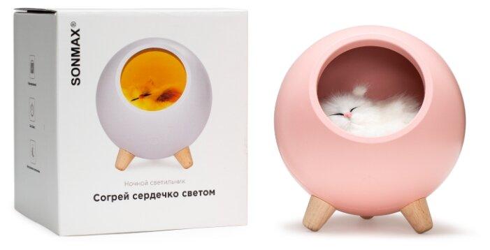 Сенсорный ночной светильник Sonmax с котенком, розовый