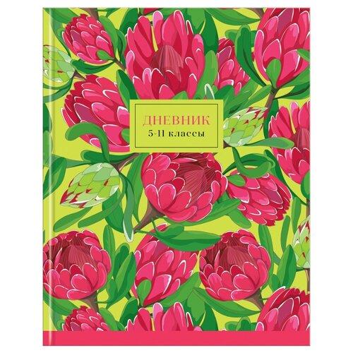 ArtSpace Дневник школьный Цветы. Protea зеленый/розовый