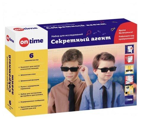 Игровой набор On Time Секретный агент 6 в 1 45033