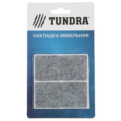 TUNDRA Накладка мебельная, 40 х 40 мм, квадратная, 8 шт, серая